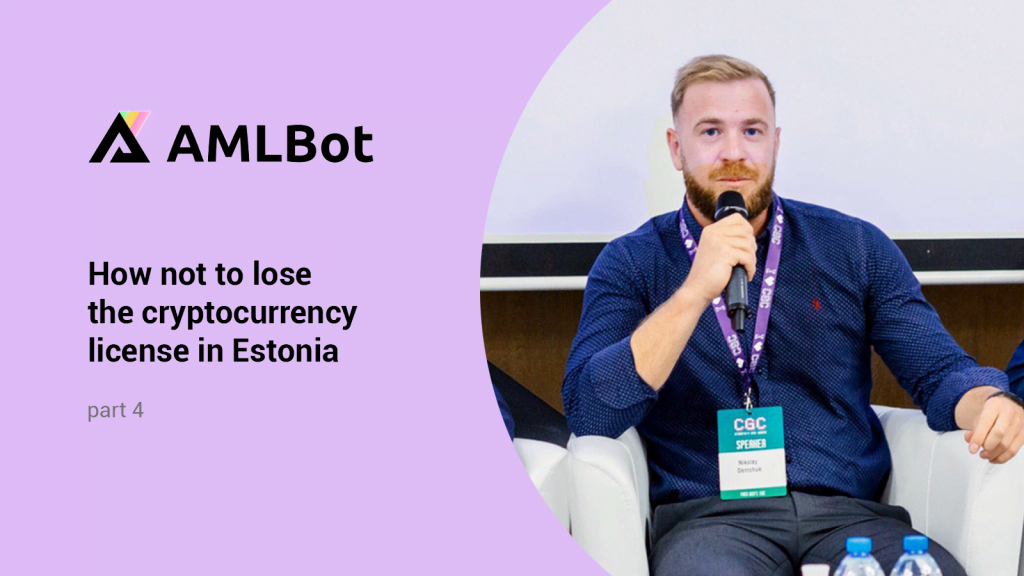 Final thoughts on changes in Estonia about cryptocurrency business