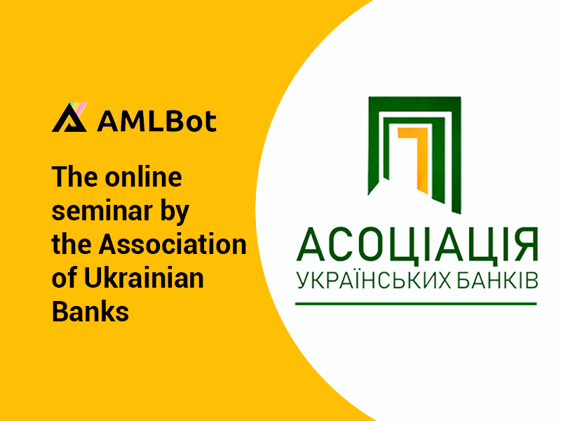 Online seminar by Association of Ukrainian banks